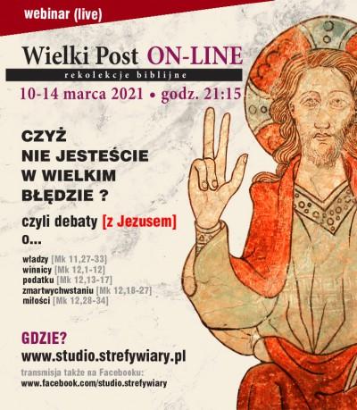 w-post-online